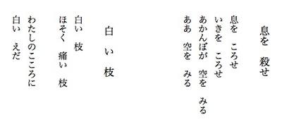 Ikishiro3